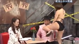 Funny Game Show Japan! Japanese Funny Fails & Pranks On Girls - TRY NOT TO LAUGH!!! #japanshow