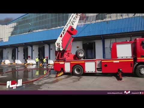 شاهد بالفيديو.. بعد الحريق المهول خسائر فادحة بمخزن للمنتوجات بالممحمدية