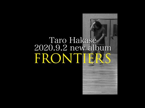 """Home Suita Home"" Recording days #11 - 2020.9.2発売 葉加瀬太郎『FRONTIERS』収録"