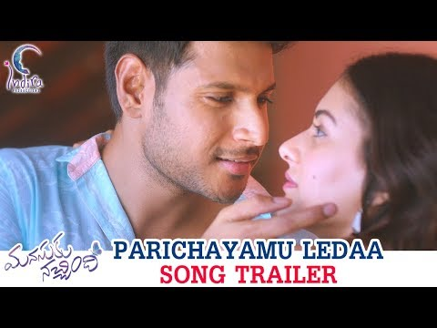 Parichayamu-Ledaa-Song-Trailer