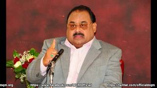 Audio Message of Father of the Mohajir Nation QeT Altaf Hussain-06 February 2018