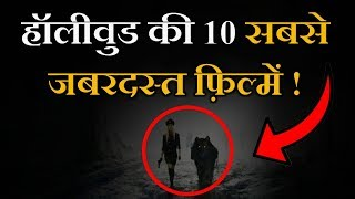 Top 10 Best Science Fiction Hollywood Movies Like Lucy | Explained in Hindi