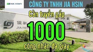 Cần tuyển 1000 công nhân da giày KHÔNG YÊU CẦU KINH NGHIỆM đi làm ngay tại Long An