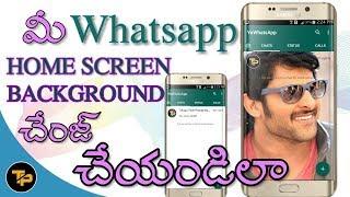 How to change whatsapp homescreen background any photo in telugu