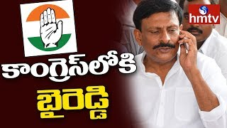 Byreddy Joins Congress Today for AP Special Status..