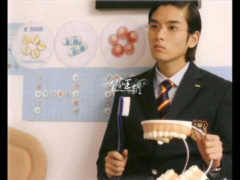 爱情接力You & Me super junior M