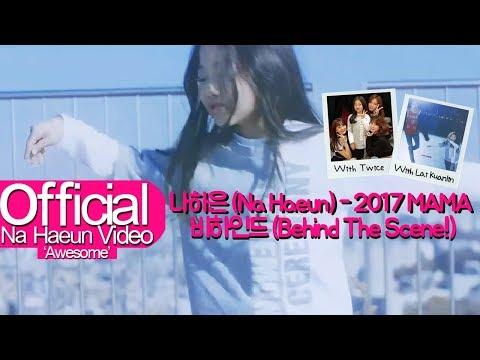 나하은 (Na Haeun) X 트와이스 (Twice) X 라이관린 (Lai Kuan Lin)  - 마마 2017 촬영 비하인드