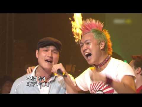 [HD/60p] 럭스(Rux) - 지금부터 끝까지 방송사고 영상 (20050730)