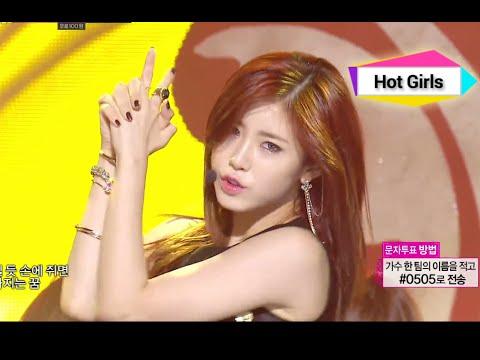 Secret - I'm in Love, 시크릿 - 아임 인 러브, Music Core 20140830