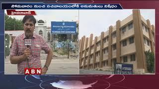 Telangana Secretariat to be shut permanently from Septembe..