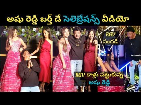Ashu Reddy celebrates her pre-birthday with RGV, Ariyana Glory and others