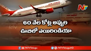 Air India Facing Crisis, Central Govt Likely To Sell Air I..