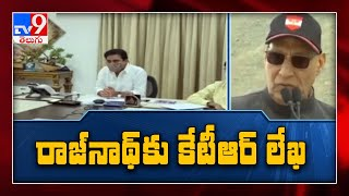 KTR writes to Defence Minister over Secunderabad Cantonmen..