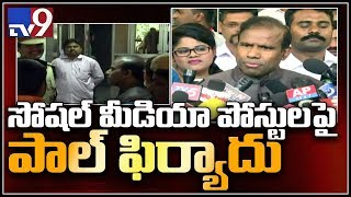 K A Paul Speaks After Filing Complaint To CP Against Socia..