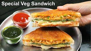 स्पेशल वेज सैंडविच तवे पर | Street Style Veg Sandwich | Veg Cheese Sandwich | Kabitaskitchen