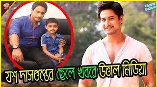 Yash Dasgupta Family Album | Actor Yash Dasgupta with his Family