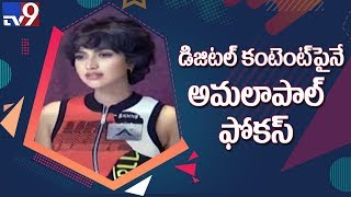 Amala Paul on doing Telugu version of Lust Stories..