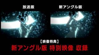 BD第三巻 発売告知SPOT CM 30秒ver.