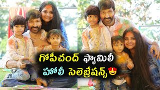 Tollywood hero Gopichand family moments..