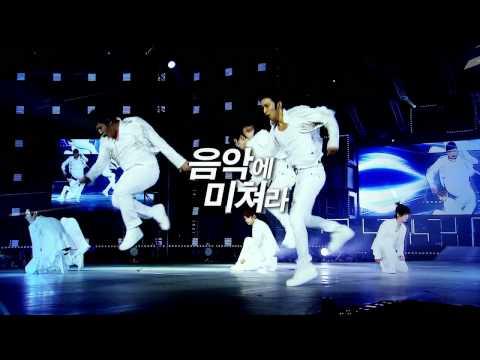 Super Junior 슈퍼주니어_SUPER SHOW3 3D(슈퍼쇼3 3D)_TEASER