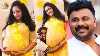 അമ്മയാകാൻ ഒരുങ്ങി കാവ്യ   Kavya Madhavan Baby Shower Photos   Latest News