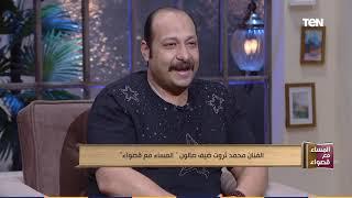 رد فعل الزعيم عادل إمام بعد أول مشهد مع الكوميديان محمد ثروت ...