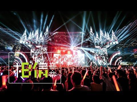 2018五月天LIFE「人生無限公司」跨年演唱會@桃園棒球場 -「人生無限循環LIVE版」