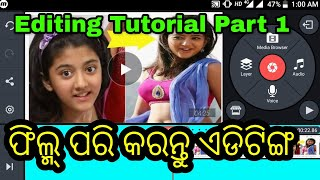 How to edit video in odia film style