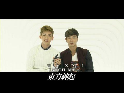 TVXQ! 동방신기_'Catch Me' Album Promotion Interview