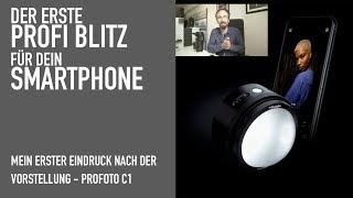 Profi Blitz für dein Smartphone - Der Profoto C1