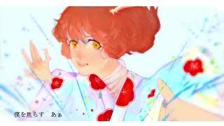 アポストロフィー(Apostrophe) // toki // JAP