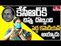 Vijayashanthi about KCR Real Character in Politics | Etela Rajender | hmtv News