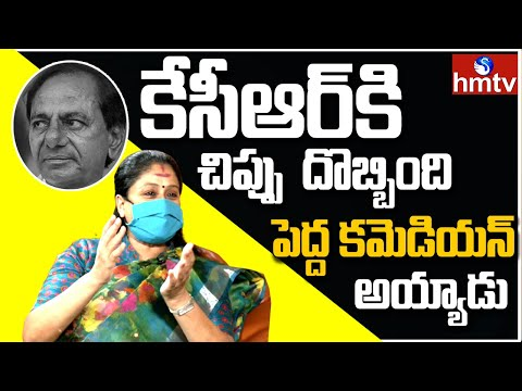 KCR plays smart games to prevent their leaders to join other parties: Vijayashanti