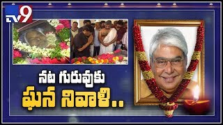 Chiranjeevi & Other Celebs Pays Tribute to Devadas Kan..