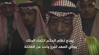 السعودية.. صراع دائم على العرش     -