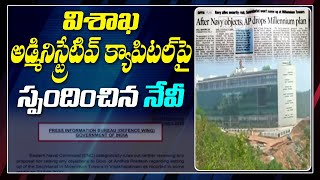 Navy Responds On Visakha Administrative Capital- AP Three ..