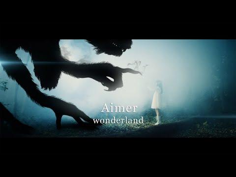Aimer「wonderland」MUSIC VIDEO( new album『Walpurgis』 4.14 on sale)
