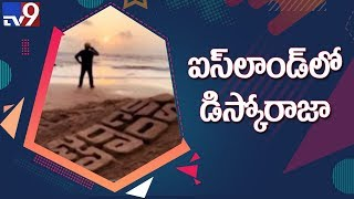 Ravi Teja's Disco Raja shooting Visuals at Island - TV9 Ex..