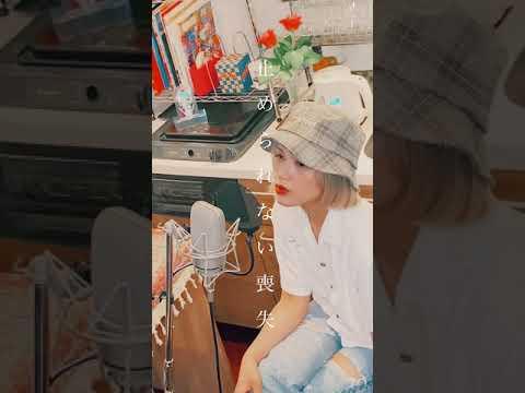 Anly🌞🌴宇多田ヒカル/One Last Kiss をループペダル(多重録音)でカバーしたよ💋