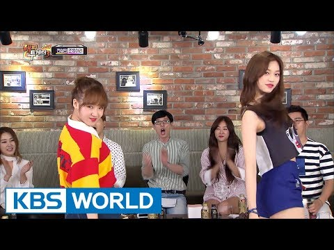 Yoojung & Doyeon perform their new Wiki Meki song! [Happy Together / 2017.09.07]