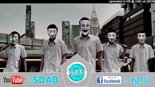 Dom Long Mi™   Mrr Smey™   DJz Aaron SZ™   Mrr Dy Bek™    Remix Funky Nonstop 2@16   YouTube