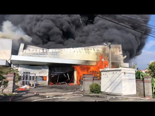 彰化保麗龍工廠大火 一人受傷起火原因待調查