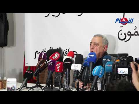 محكمة النقض تنظر في شكاية عفاف برناني