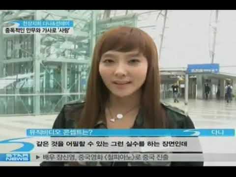 [music] The Grace. comeback, dana, sunday (실수연발 차도녀, 천상지희 다나&선데이)