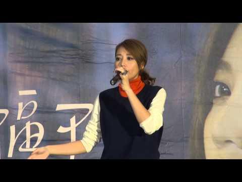 A-Lin-好朋友的祝福 台中新時代簽唱會