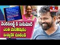 "Sukumar Pays Huge Amount To ""Jigelu Rani"" Singer Venkata Lakshmi"