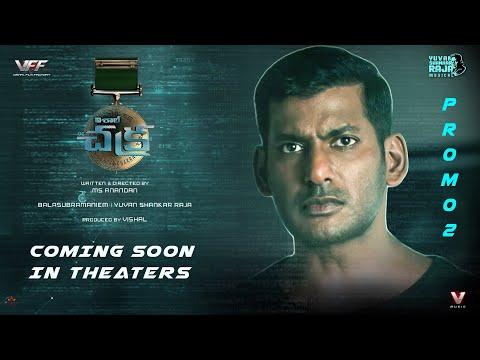 Actor Vishal's Chakra Telugu 2nd promo