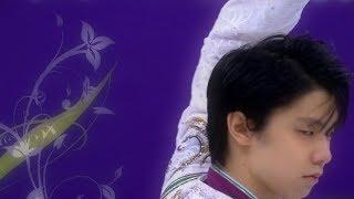 羽生結弦~champion in pyeongchang