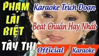 Phụng Hoàng 12 Câu Karaoke - Phạm Lãi Biệt Tây Thi    Karaoke beat chuẩn mới