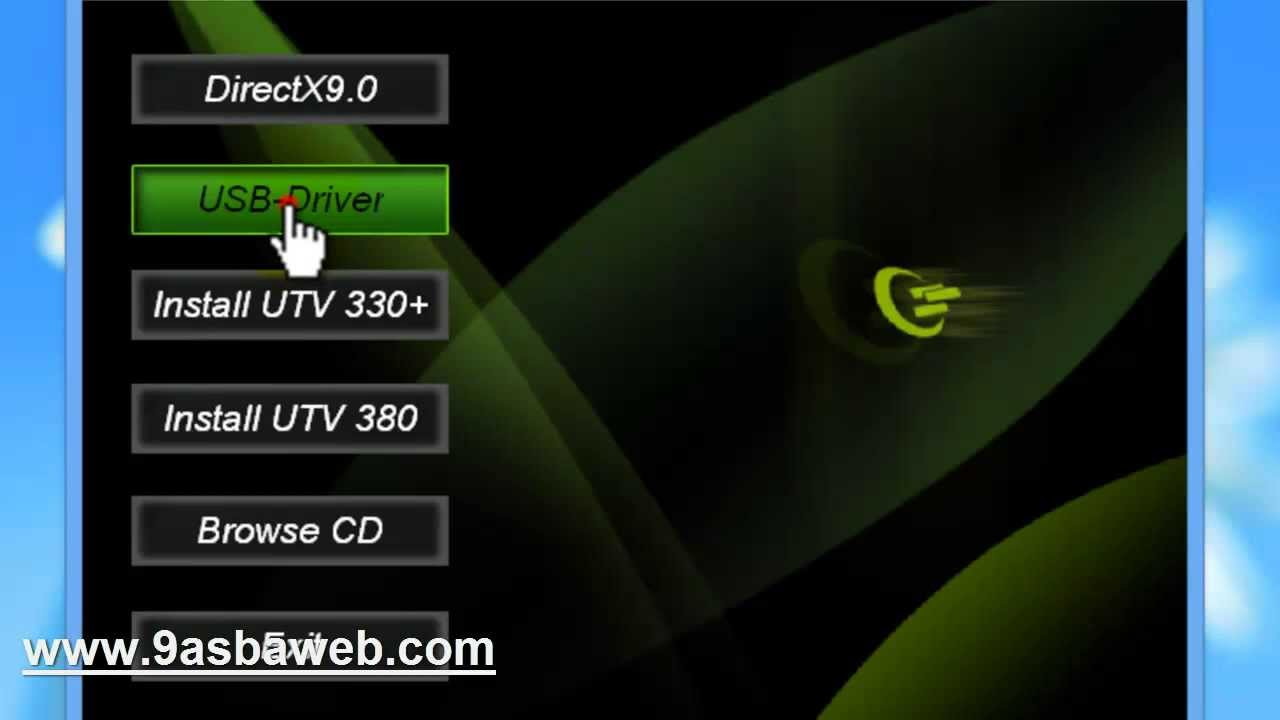 tv home media 3 software free download